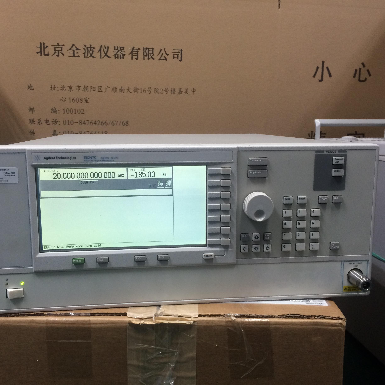 E8247C-20GHz